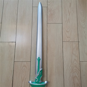 Cosplay, Anime Žaidimas Sword Art Online